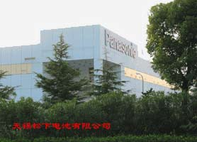 panasonic_china_wuxi_battery_factory